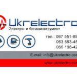 Что следует учесть при выборе электроинструмента. Купить электроинструменты интернет магазин Укрэлектро ukrelectro.com.ua
