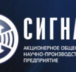 Пресс-релиз НПП Сигнал