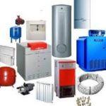 Интернет магазин отопительного оборудования «ТеплоМонтаж» поможет вам сделать правильный выбор и наслаждаться комфортом