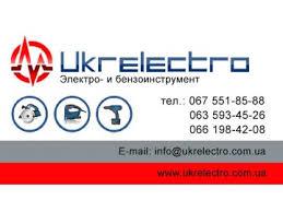 ukrelectro.com.ua